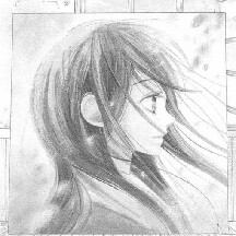 Blank Rin