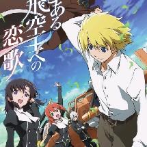 Love All Animes