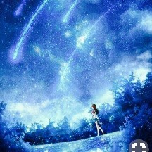 We all stars