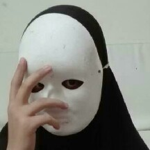 Nur Amirah Adibah
